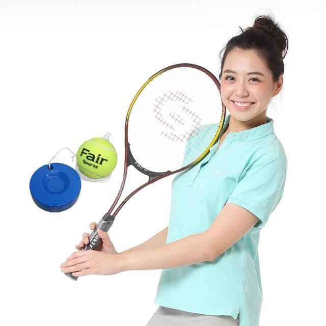 【網購】MOMO購物網【Osun】FS-T270網球拍+FS-TT600硬式網球練習台(金紅色球拍+練習球座CE185)效果好嗎momo購物內衣