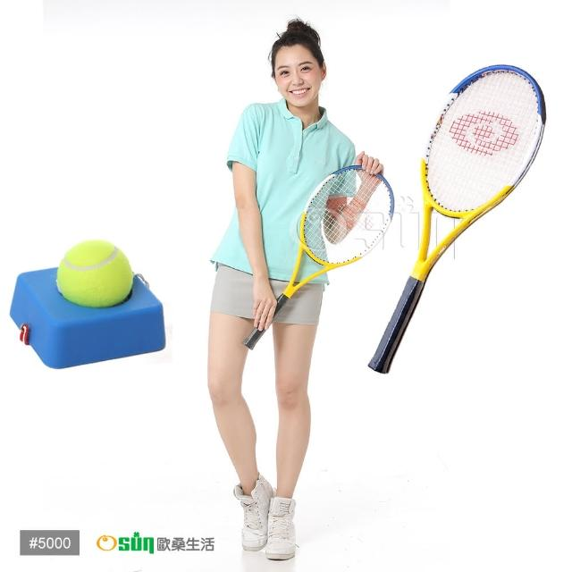 【網購】MOMO購物網【Osun】FS-T5000C碳纖維網球拍+FS-TT600硬式網球練習台(黃白藍色款-CE185)價格富邦科技