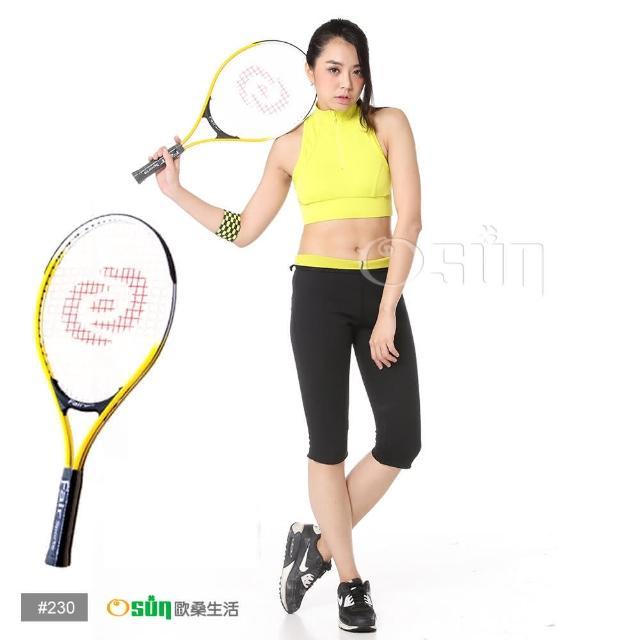 【私心大推】MOMO購物網【Osun】FS-T230兒童網球拍(FS-T230-CE185)心得momo旅遊