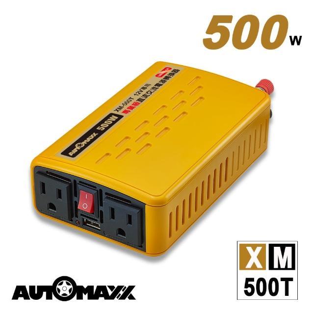 【真心勸敗】MOMO購物網【AutoMaxx】XM-500T 12V500W汽車電源轉換器(DC12V→AC110V  額定輸出450W)效果如何m0m0電視購物
