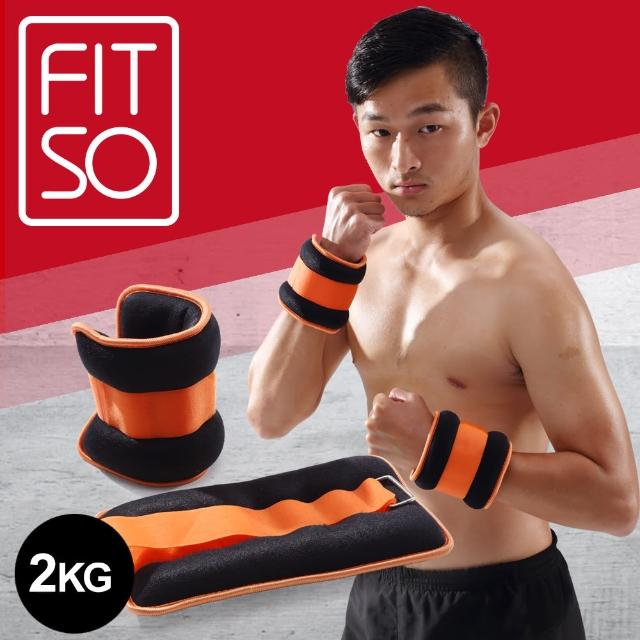 富邦媒體科技股份有限公司【FIT SO】NS2手腕沙包加重器2kg(黑橘)