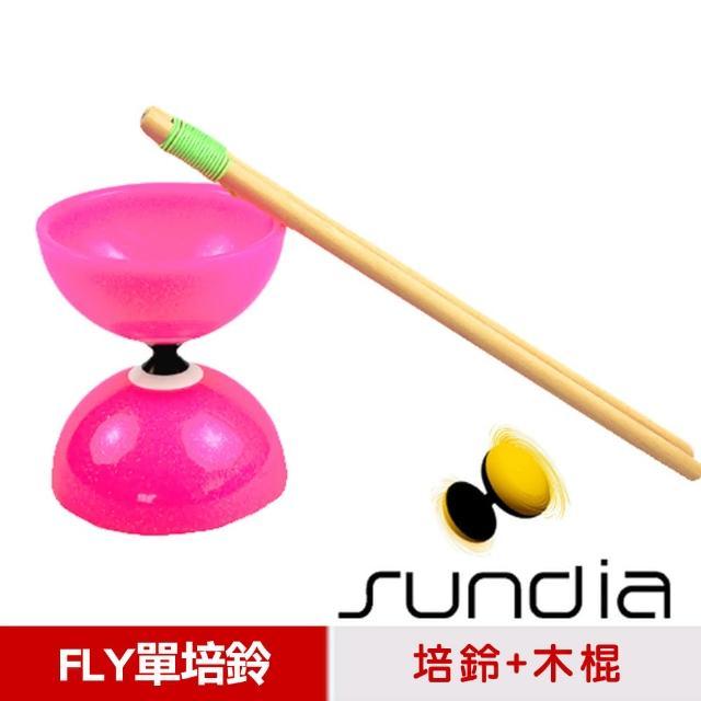 【三鈴SUNDIA】台灣製造FLY長軸富邦momo培鈴扯鈴-附木棍、扯鈴專用繩(粉色)