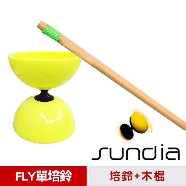 【網購】MOMO購物網【三鈴SUNDIA】台灣製造FLY長軸培鈴扯鈴-附木棍、扯鈴專用繩(黃色)效果momo二台