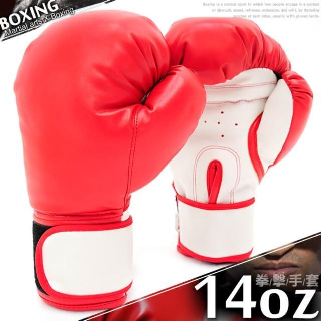 【開箱心得分享】MOMO購物網運動14盎司拳擊手套(C109-5104C)評價怎樣momo加入會員