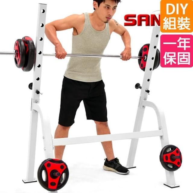 【好物分享】MOMO購物網【SAN SPORTS】重力訓練舉重架(C177-1060)好用嗎momo購物 折價券