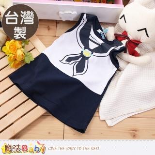 【魔法Baby】嬰幼兒服飾 台灣製女寶寶連身裙(k50164)
