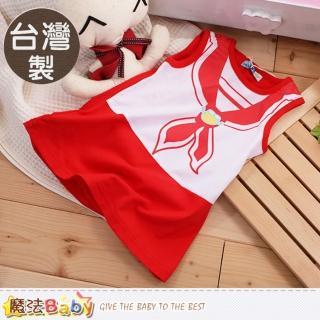 【魔法Baby】嬰幼兒服飾 台灣製女寶寶連身裙(k50165)