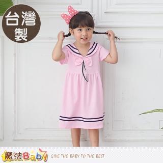 【魔法Baby】女童裝 台灣製女童短袖洋裝(k50167)