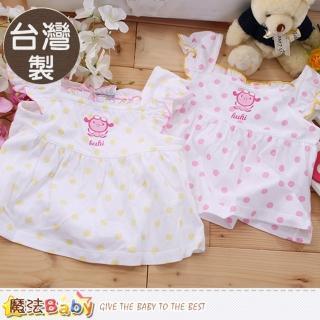 【魔法Baby】寶寶連身裙 台灣製女寶寶洋裝(k50174)