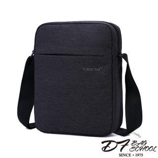 【DF BAGSCHOOL】職男商務通勤款休閒側背包(共2色)