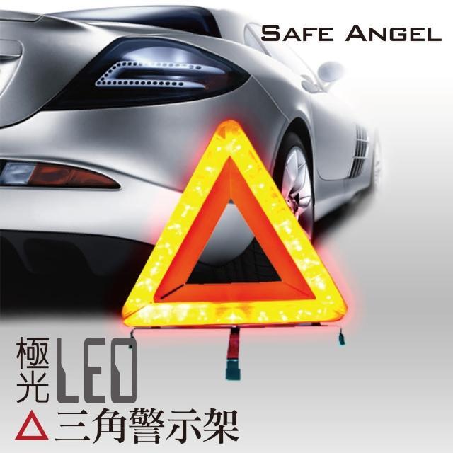 【好物分享】MOMO購物網極光LED三角警示架 故障標誌 警告標示 故障警示牌(三角故障牌 故障警示燈 行車安全)有效嗎富邦網路購物