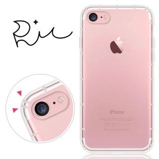 【RedMoon】APPLE IPhone7 4.7吋 防摔氣墊透明TPU手機軟殼