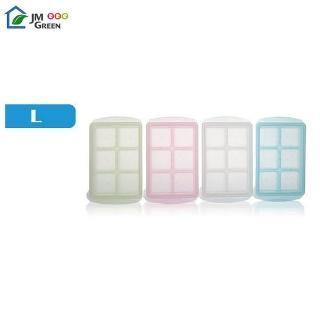 【JM Green】新鮮凍副食品冷凍儲存分裝盒45G L 6格(顏色隨機)