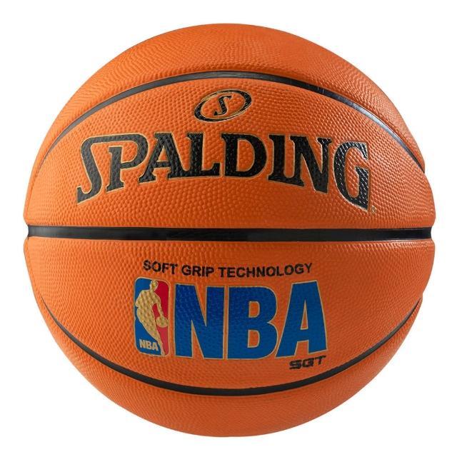 【部落客推薦】MOMO購物網【SPALDING】斯伯丁 SGT 深溝柔軟膠 NBA 籃球 7號(經典橘)哪裡買富邦購物台旅遊