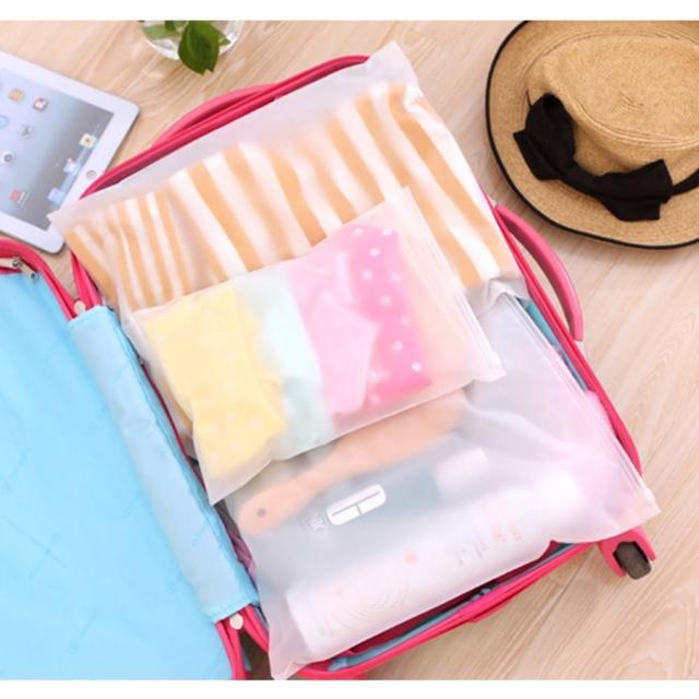 【私心大推】MOMO購物網【JIDA】多功能磨砂款夾鍊收納整理袋 4件組價格momo旅遊台