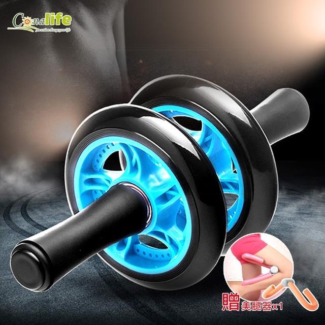 【網購】MOMO購物網【Conalife】巨輪腹部鍛煉背闊肌健身輪附煞車評價如何momo購物网