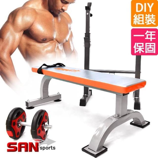 【部落客推薦】MOMO購物網【SAN SPORTS 山司伯特】重量訓練機舉重椅(C177-3001)評價好嗎富邦momo旅遊網