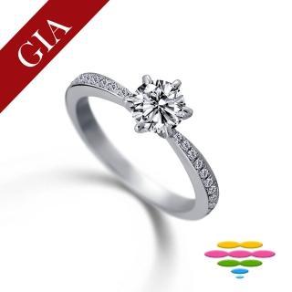 【彩糖鑽工坊】GIA 50分系列 D/VS2 鑽戒求婚戒(R108或R109)