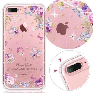 【YOURS】APPLE IPhone7 Plus 5.5吋 奧地利水晶彩繪防摔氣墊手機鑽殼-紫宴