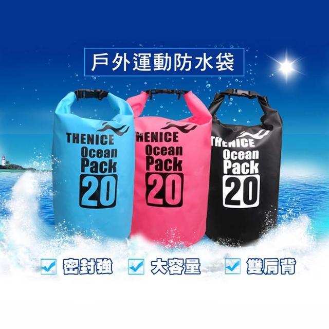 【好物分享】MOMO購物網【THENICE】20L 專業級防水沙灘袋(防沙 耐用 收納 旅遊 登山 玩水 跳傘 泛舟 傑聯總代理公司貨)有效嗎momo tw
