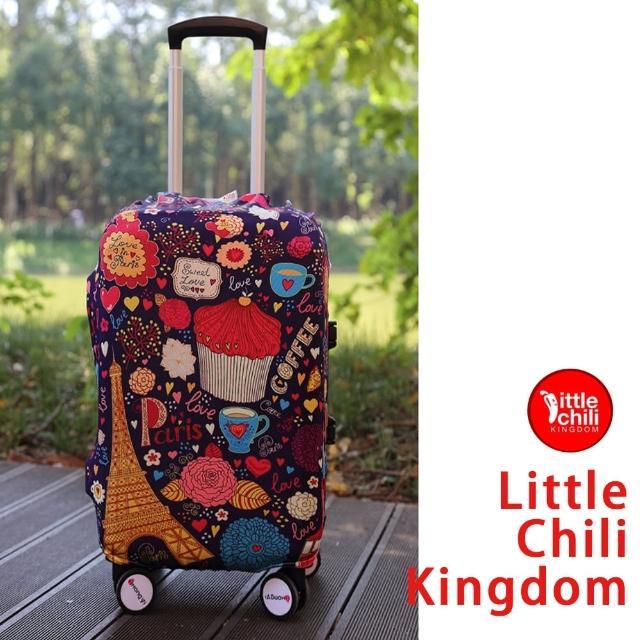 【開箱心得分享】MOMO購物網【LittleChili】行李箱套540(巴黎甜心S)評價如何富邦momo旅遊網