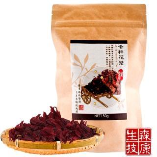 【森康生技】嚴選洛神花茶 150g/包(SGS檢驗合格)