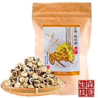 【森康生技】嚴選台灣銅纙菊花茶 100g/包(檢驗合格無農藥殘留)
