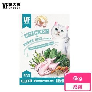【魏大夫】健怡成貓配方6kg