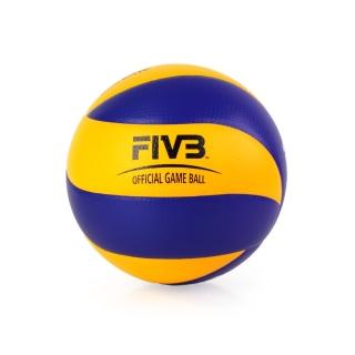 【MIKASA】超纖皮製比賽級排球MVA200 - 5號球 FIVB指定球(藍黃)