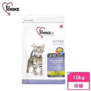 【瑪丁】第一優鮮貓糧 幼貓10kg