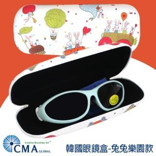 【韓國 CMA】太陽眼鏡盒-兔兔樂園(成人/兒童適用)