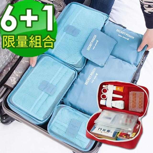 【勸敗】MOMO購物網【JIDA】韓版收納6件組(贈多功能防水急救包)效果momo型錄