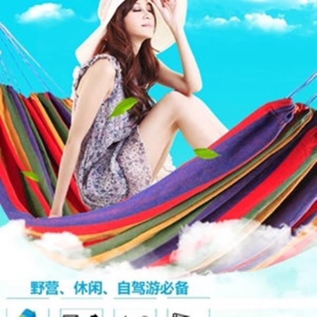 【開箱心得分享】MOMO購物網【May Shop】高拉力彩虹吊床 搖籃床 附收納袋(特價中)哪裡買momo購物台網站