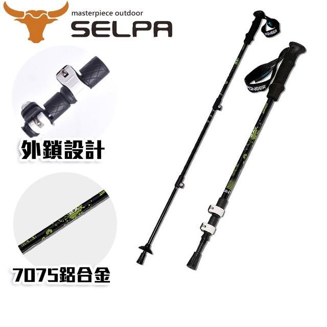 【部落客推薦】MOMO購物網【韓國SELPA】開拓者特殊鎖點三節式鋁合金握把式登山杖(五色任選)好用嗎momo頻道