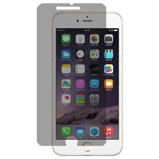【D&A】Apple iPhone 7 Plus / 5.5吋日本原膜AG螢幕保護貼(霧面防眩)
