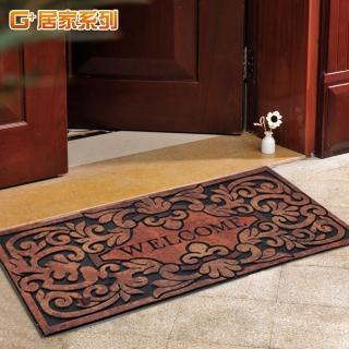 【居家G+】橡膠植絨迎賓戶外大地墊腳踏墊(8款可選)