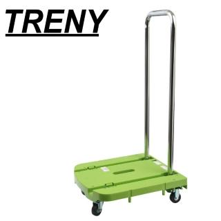 【TRENY】日式摺疊塑鋼手推車-荷重80kg(1334)