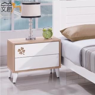 【文創集】莎登 木紋雙色1.8尺二抽床頭櫃/收納櫃