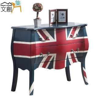 【文創集】英格麗 時尚3尺二抽置物櫃/收納櫃