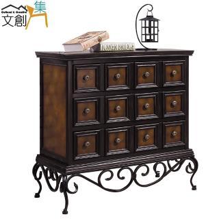 【文創集】奧修 古典風2.7尺三抽置物櫃/收納櫃