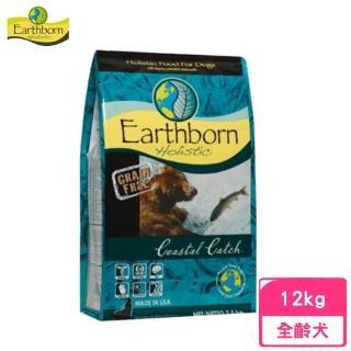 【原野優越】野生魚低敏無穀犬(鮭魚+鯡魚+蘋果)》28磅 EB-0153