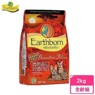 【原野優越】《農場低敏無縠貓(火雞肉+鮭魚+蔓越莓)》5磅 EB-0212