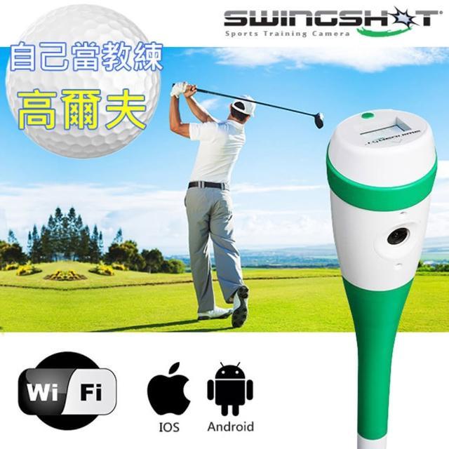 【勸敗】MOMO購物網【SwingShot】高爾夫揮桿大師 全能級WiFi攝影機-SS-6(矯正揮桿變球王)去哪買富邦momo電視購物台電話
