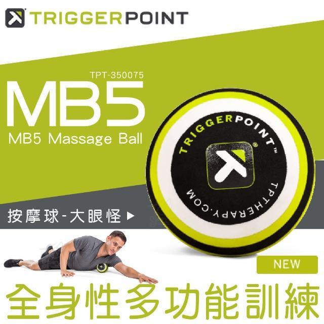 【部落客推薦】MOMO購物網【J SPORT】Trigger point MB5大眼怪按摩球(大直徑按摩球)有效嗎富邦momo旅遊網