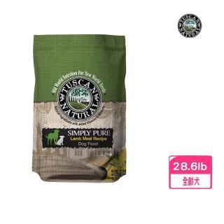 【托斯卡】經典低敏天然犬糧羊肉加米28.6磅
