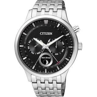 【CITIZEN】星辰 ECO-Drive 光動能紳士腕錶-黑x銀/40mm(BM7301-57E)