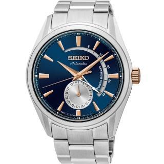【60週年限量款 SEIKO】精工 Presage 中央動力儲存顯示機械錶-42mm(4R57-00B0BSSA309J1)