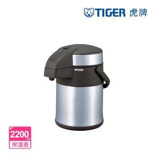 【TIGER虎牌】2.2L氣壓式不鏽鋼保溫保冷瓶(MAA-A222_e)