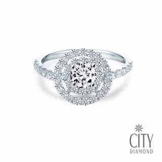 【City Diamond引雅50分鑽飾】『玫瑰心情』鑽石婚戒/耳環套組