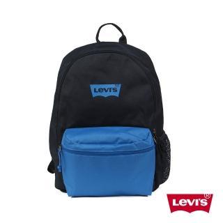 【Levis】經典 Levis 潮後背包 / 低調藍